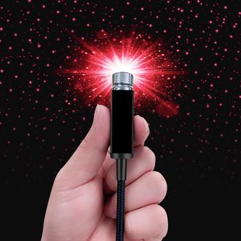 USB światełka gwiazdy romantyczny samochód lampka nocna USB przenośne dekoracje atmosfera lampa do sypialni samochód impreza ściany sufit i więcej tanie i dobre opinie MSUEFKD Klimatyczna lampa