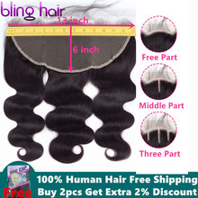Bling Hair Ear to Ear 13x6 Lace Frontal Closure Brazilian Body Wave Re