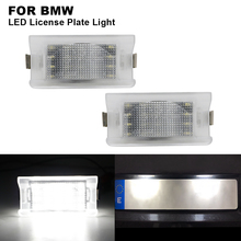 2 pieces 12V Car Clear Canbus Auto LED License Number Plate Light Tail White For BMW E34 Touring 1987-1996