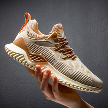 Summer Shoes Men's Sneakers Spring Comfortable Male Man