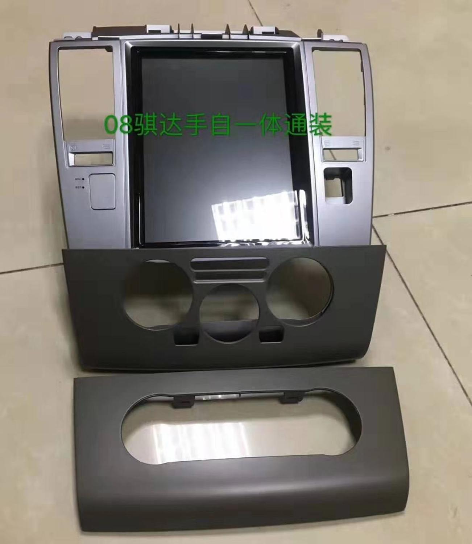 CHOGATH 10.4'' Car Gps Android 7.1 Vertical Screen System 2+32G Car Radio GPS Multimedia Stereo For Nissan Tiida 2005-2010