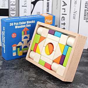 New arrive 30Pcs colorful Building blocks wood box Baby early education Assembly block children's Montessor safe wooden toy gift