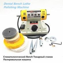 350w-Polishing-Machine Woodworking Dental-Bench Jadejewelry 220V for DIY
