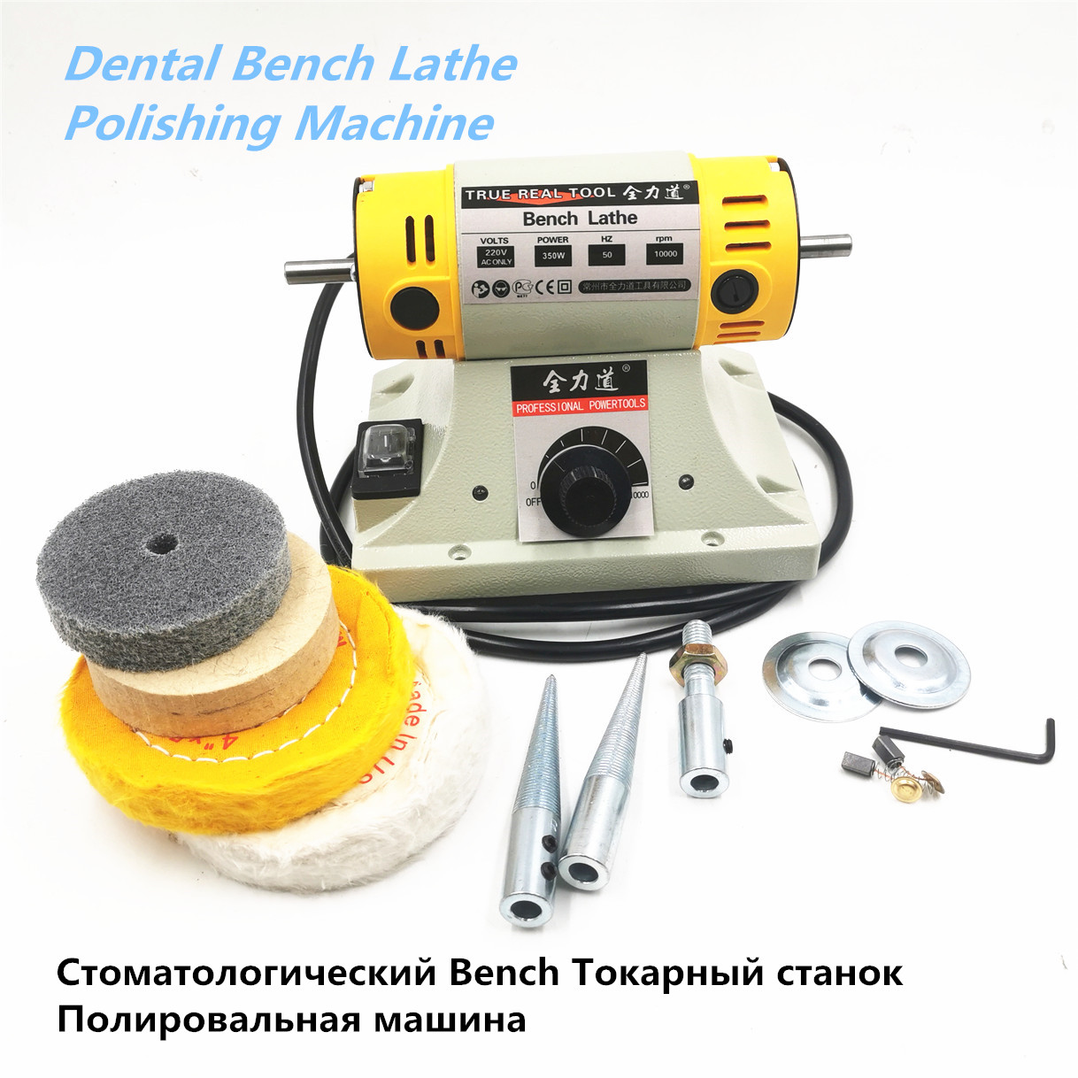 220V 350W Polishing Machine For DIY Woodworking JadeJewelry Dental Bench Lathe Machine Motor Grinding Machine