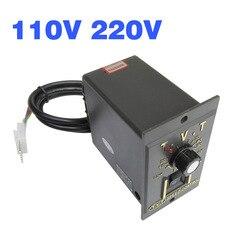 Contrôleur de vitesse électrique, moteur AC 110V 220V, 6W, 15W, 25W, 40W, 60W, 90W, 120W, 200W, régulateur réglable, contrôle