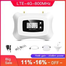 LTE 4G! สมาร์ท! คุณภาพสูง! LTE 800MHZ 4G Mobile SIGNAL Booster Repeater 4Gขนาดใหญ่ 4Gสัญญาณเครื่องขยายเสียงLCD