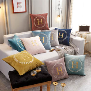 Simple modern High-grade Throw pillow office cushion Sofa living room Large backrest Light luxury Nordic ins style solid Color