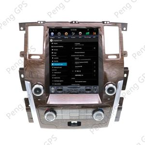 Image 3 - 12.1Inch Android 9.0 Tesla Vertical Screen For NISSAN PATROL 2010 2018 Car Player GPS Navigation Multimate Audio System FM Unit