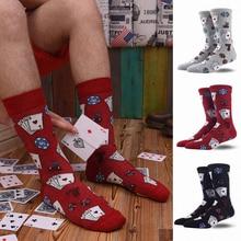 1 Pair Men&Women Creative Socks Funny Poker Design Wedding Gifts Combed Cotton Breathable Trendy Street Sport Neutral