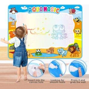 Image 3 - 110x78cm büyük boy boyama su çizim matı boyama yazı Mat Doodle sihirli kalem ile çocuklar için eğitici oyuncaklar halı hediye