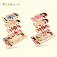 New Children Educational Toys Wooden Human Body Puzzle Boys Girls Body Structure Wooden Children Puzzles Kids Education Toys(China)