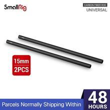 Удилище из углеродного волокна SmallRig 15 мм длиной 30 см и 12 дюймов для 15-мм стержневого зажима/системы поддержки, 2 шт. в упаковке-851