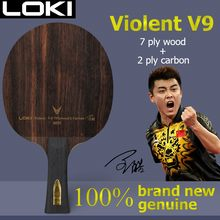 LOKI Violent V9 Ping Pong Blade 9 Ply Wood Carbon OFF+ Professional Table Tennis Racket Blade With High Speed Good Control(China)