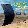 200W kit black