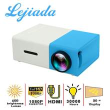LEJIADA YG300 Pro LED Mini 480x272 Pixels Supports 1080P Portable Projector Home Media Player Built-in Speaker