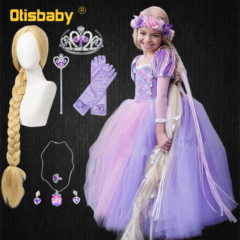 High Quality Girl Rapunzel Wig + Princess Dress Halloween Child Sleeping Beauty Cosplay Sofia Tulle Tutu Ball Gown Kids Clothing