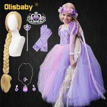Vestido de princesa + peruca de rapunzel, para meninas, de alta qualidade, dia das bruxas, cosplay para crianças de Bela Adormecida, Sofia, tule, tutu, vestido de baile, roupa de crianças