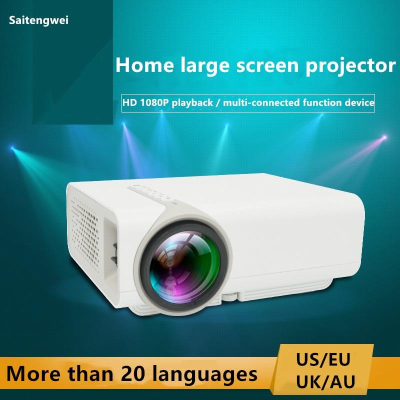 Projecteur pour projecteur domestique haute définition 1080P