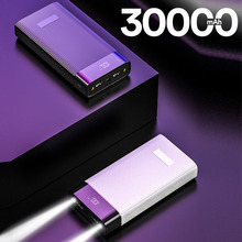 Mobile Power 30000mah Led Display Light Qc3.0 Fast charging  Powerbank USB External battery Poverbankr For Xiaomi Huawei iphone 20000mah solar power bank dual usb powerbank waterproof external battery portable solar battery charger charging with led light
