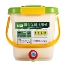 12L Compost Bin Recycle Composter Aerated Compost Bin PP Organic Homemade Trash Can Bucket Kitchen Garden Food Waste Bins