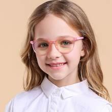 Модный детский синий светильник очки прозрачные обычные для