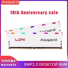 Asgard memória ram rgb, w1 series 8gb 2x8gb 16gb ddr4 3200mhz 1.35v ram for dimm dois canais