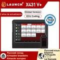 [Launch дилер] 100% оригинал Launch X431 V+ сканер полные функции авто OBD2 диагностика Wi-Fi/Bluetooth 2 года бесплатно онлайн-обновлять - фото