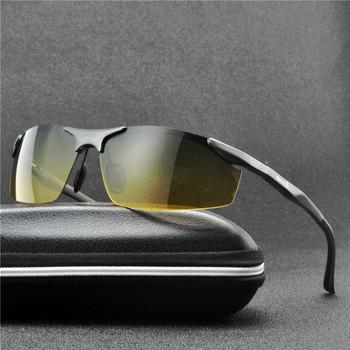 2020 nowy aluminium magnezu męskie okulary spolaryzowane mężczyźni dzień i noc lustro okulary męskie okulary akcesoria dla mężczyzn UV NX tanie i dobre opinie Z poliwęglanu