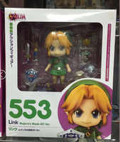 Legend of Zelda 553 Link Majoras Mask FIGURE ONLY Limited-Edition action figure toy Christmas gift T30