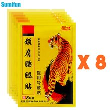 8/16/32/64pcs tiger balm medical plaster capsicum for rheumatoid