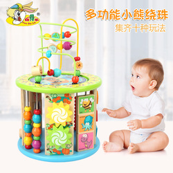 Youdele Bead-stringing Toy Treasure Chest Toy Multi-functional Wood Ten One Bead-stringing Toy Kindergarten Toy