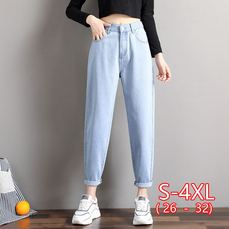 High Waist   Jeans   Woman   Jeans   Pink Beige Brown Black Plus Size Skinny   Jeans   For Women 2020 New Spring Summer Harem Pants