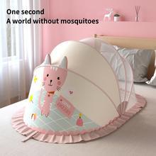 Portable Foldable Crib Children's Mosquito Net Tent Children Summer Cradle Bed Crib Sleeping Mosquito Net Sleeping Mat