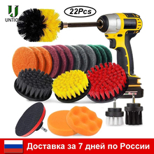 Electric Drill Brush Set Bathroom Surfaces Tub Tile and Grout All Purpose Power Scrubber Cleaning Kit Electric Drill Brush