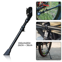 26-36cm Aluminum Bicycle Kickstand MTB Road Parking Rack Mountain Adjustable Bike Cycling Parts Accessories