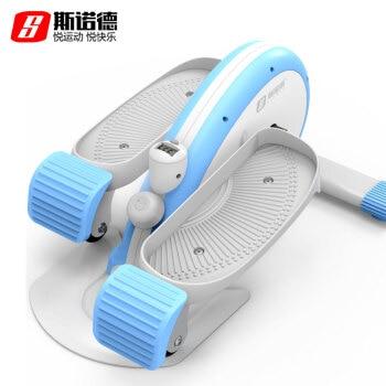 Mini Bidirectional Rotation Stepper Ultra Mute Elliptical Machine Slim Leg Fitness Equipment Resistance Adjustment/LCD Display