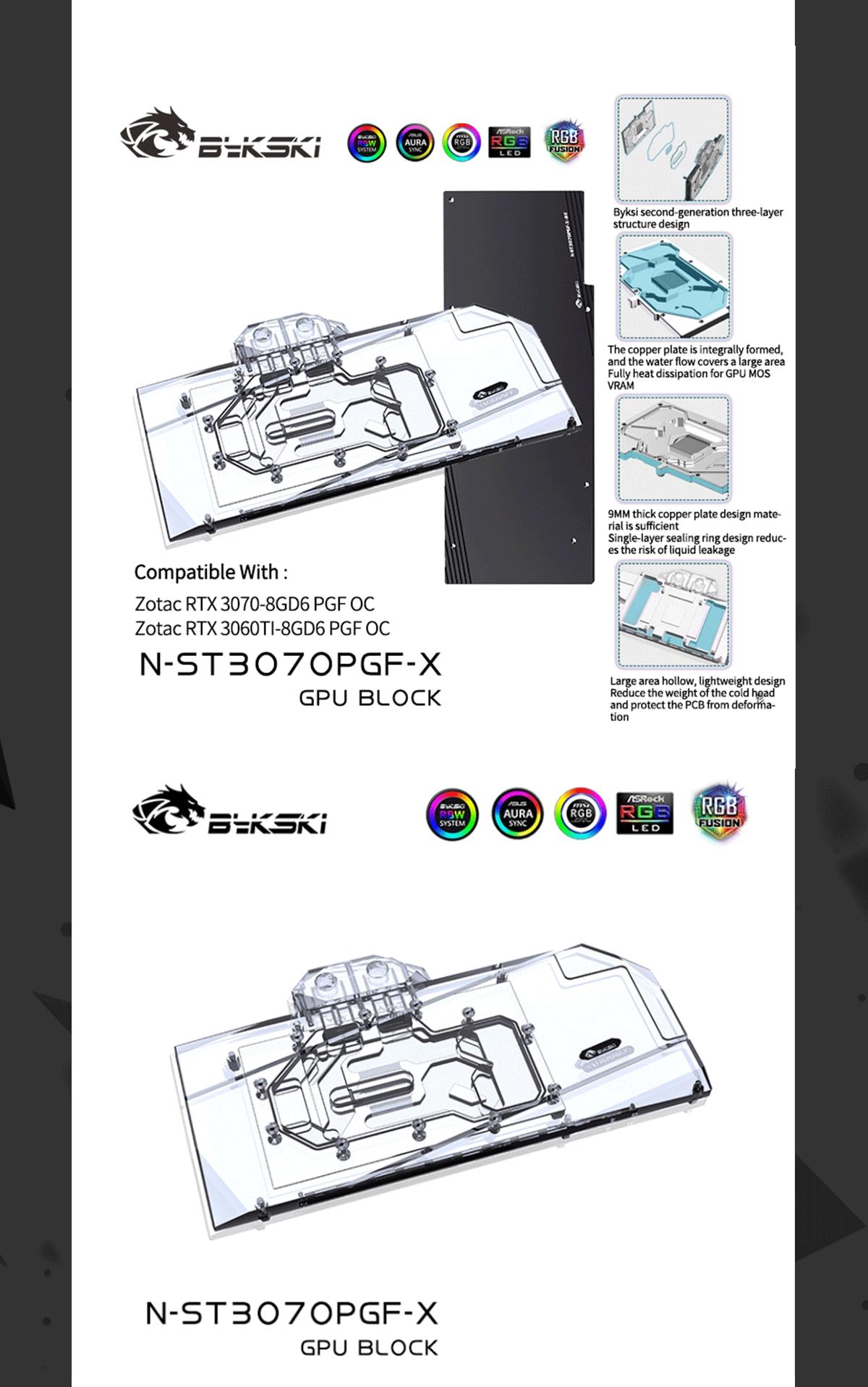 Bykski GPU Block For Zotac RTX 3060TI / 3070-8GD6 PGF OC , With Backplate GPU Water Cooling Cooler, N-ST3070PGF-X