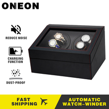 ONEON Роскошная автоматическая коробка для намотки часов, механический деревянный ящик для часов, аксессуары для дисплея, 4 слота, вращающийся держатель, коробка для намотки