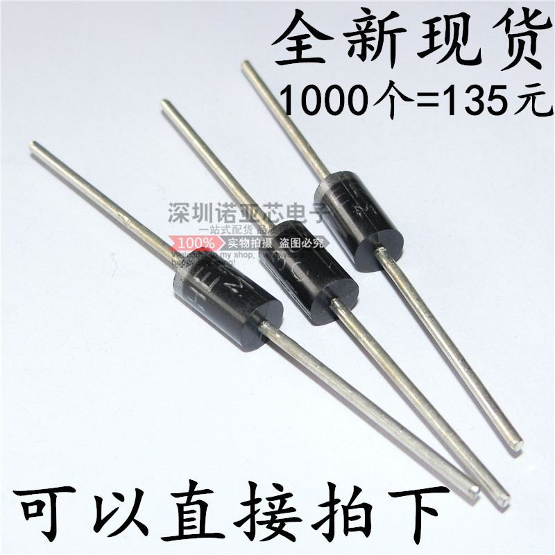 20pcs/lot Fast Recovery Diode HER305 DO-27 New Environmental Protection