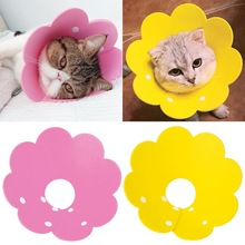 Flower Shaped Cat Recovery Collar Elizabethan Collar Wound Healing Protective Cone for Kitten Puppy