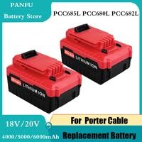 Batería reemplazable para herramientas eléctricas, pila recargable de 20V y 4000mAh, compatible con los modelos de la serie newly FMC687L, FMC685L, PCC680L, PCC685L, LBX20 y LBXR20