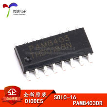 Chip PAM8403 3W * 2 estéreo de audio de Clase D amplificador de audio SOP-16(China)