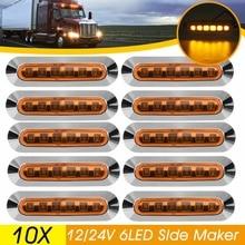 10pcs 12V 24V 6 LED Car Truck Side Marker Light Side Lights Stop Signal Lamp Warning Pickup Trailer Caravan Lorry Bus Camper