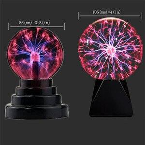 Image 5 - 8 インチプラズママジックボールランプタッチ静電球プラズマ電球ライトノベルティムーンテーブルランプクリスマス照明装飾ホーム