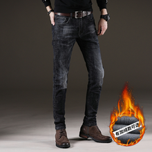 Fleece Warm Men's Jeans 2020 New Straight Winter Classic Business Casual Thickening Elastic Brand Pants Blue Black Jeans