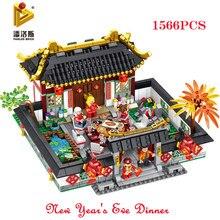 Конструктор «сделай сам», веселая китайская Новогодняя модель, набор для обучения детей, детские сборные блоки, совместимы с R17