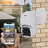 20X Zoom Waterproof WiFi Pan/Tilt 1080P HD IP IR Camera Full Color Night Vision PTZ Surveillance Camera Wireless Camera