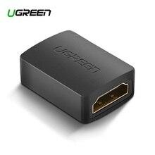 UGREEN HDMI تمديد محول عالية السرعة ثلاثية الأبعاد 4K HDMI أنثى إلى أنثى مقرنة محول ل HD TV PS4 PS3 نينتندو سويتش Xbox