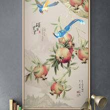 Digital Printable Giclee Chinese Art Prints Nature Landscape Wall Posters Home Decor Vintage Antique Paintings Chinese Cal