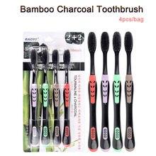 4 шт/упак бамбукового древесного угля Зубная щётка Ультра мягкий
